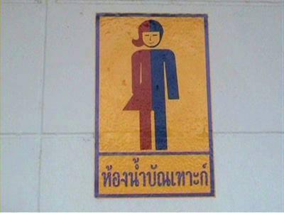 Transsexual Toilet