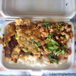 Eat Like A Thai – Khao Rat Gaeng