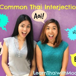 VIDEO: 10 Common Thai Interjections