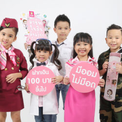 National Children's Day in Thailand