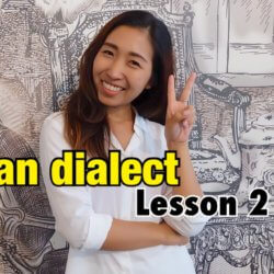 VIDEO: Isan Dialect (Lesson 2)