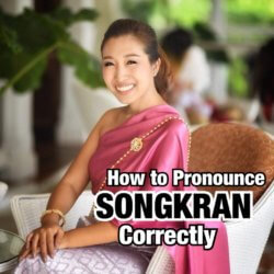 "VIDEO: How to Pronounce ""Songkran"" Correctly"
