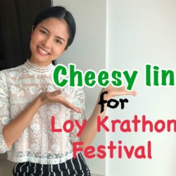 VIDEO: Cheesy Line for Loy Krathong Festival