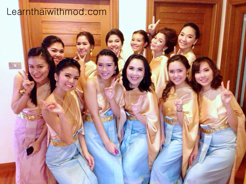 Thai Traditional Wedding Ceremony | Learn Thai with Mod